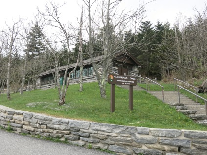 Clingman's Dome Visitor Center